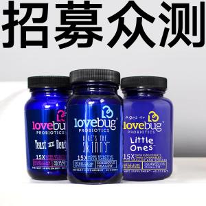 每人4瓶,满足各个年龄段需求全家人的健康屏障,Lovebug益生菌系列