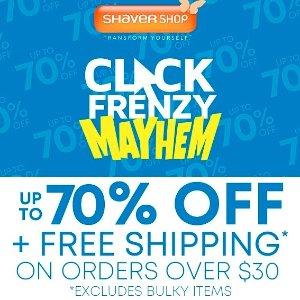 低至3折 $19收Foreo洁面仪手慢无:Shaver Shop官网 精选商品热卖 各种惊喜价