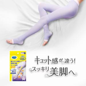 直邮美国到手价 $29.5Dr.school 爽健 QTTO 塑型美体 提臀瘦腿 睡眠袜 特价