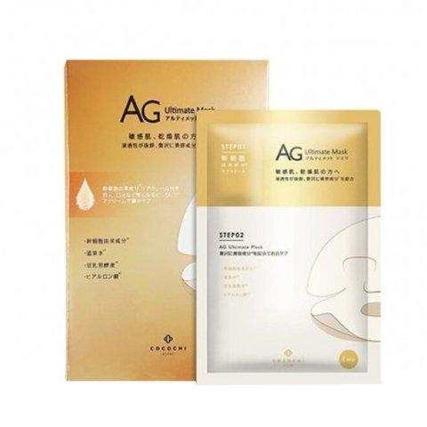 【2%返点】 COCOCHI AG金色抗糖面膜5片