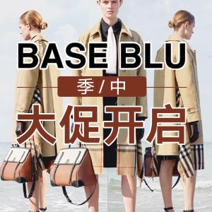 美衣美鞋7折 包包配饰8折Base Blu 季中大促开启 大牌云集收YSL、BBR、Valentino