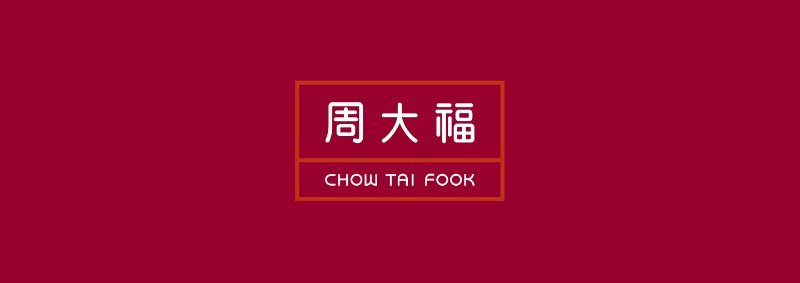 Chow_tai_fook_collection_banner.jpg