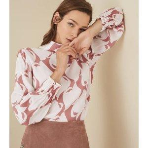 Reiss粉色衬衫