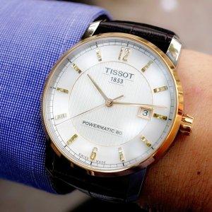 $299TISSOT T-Classic Automatic Two-Tone Titanium Men's Watch T0874075603700