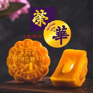 Extra 15% Off On Order $100+Prince of Peace Wing Wah Moon Cake Pre Order