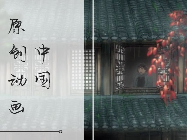 9部优质少儿中文动画推荐