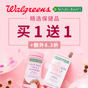 Buy 1 Get 1 Free + Extra 17% Off $76Walgreens Nature's Bounty and Osteo Bi-Flex Vitamins