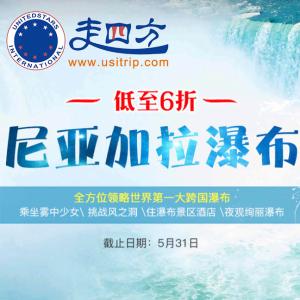 一站解锁美国加拿大 水陆空花样全Get世界第一大跨国瀑布-尼亚加拉瀑布全方位观赏指南