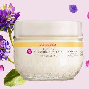 Burt's Bees 保湿晚霜热卖 敏感肌可用