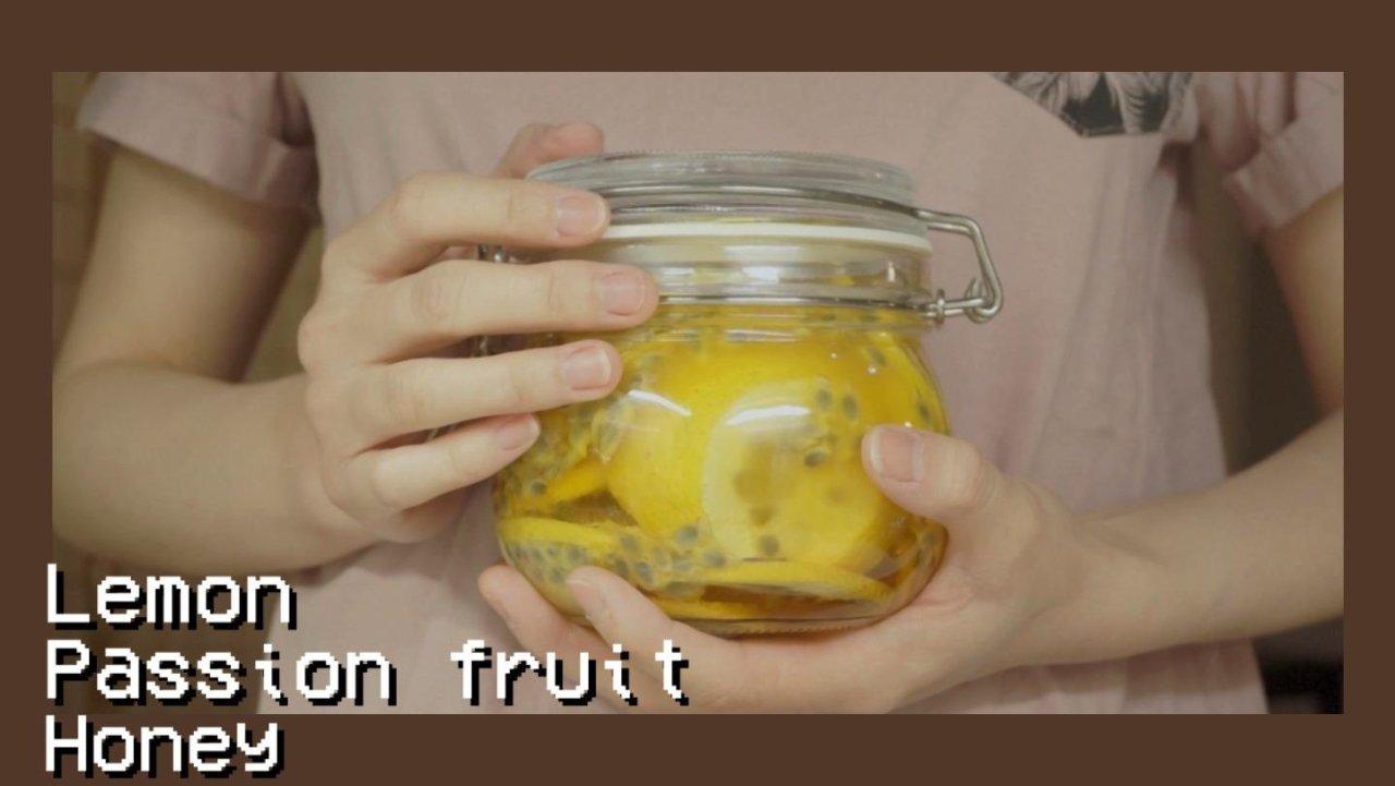 【升级妈妈的菜谱】百香果蜂蜜柠檬水