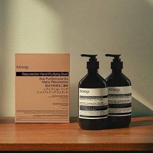 定价优势+最高减¥250海淘福利 | Aesop 澳洲护肤之光 香芹籽精华仅¥375
