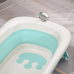 折后€39 原价€47HOMCOM 婴儿折叠浴盆 0-3岁 材质安全 折叠收纳 稳固防滑