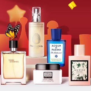 低至4折 €21收香奈儿唇釉LPC 伦敦香水公司 美妆护肤大促 好价收Filorga、兰蔻、MAC