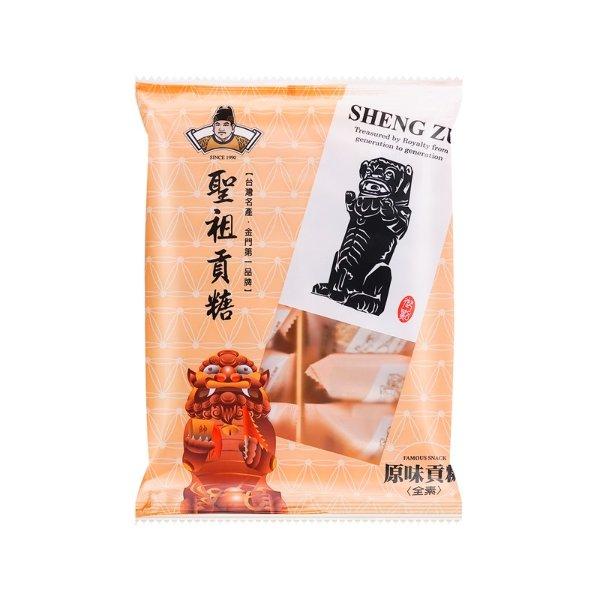 圣祖 名产贡糖 原味 全素 180g