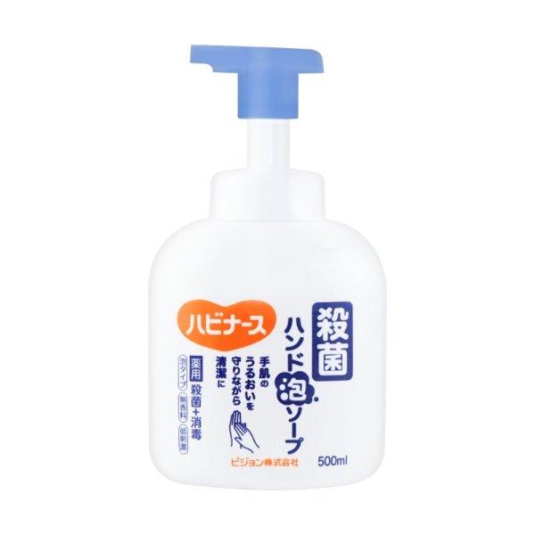 日本贝亲 婴儿宝宝 泡沫型洗手液 500ml - 亚米网