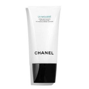 Chanel全网最低价!不拔干超好用!一管能用超级久山茶花泡沫洁面