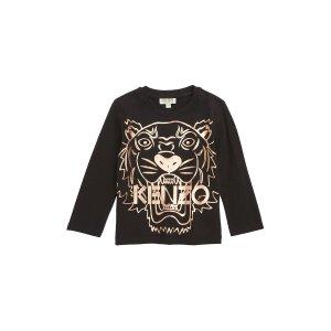 1af1933f4d Kids Designer Sale @ Nordstrom Up to 50% Off - Dealmoon