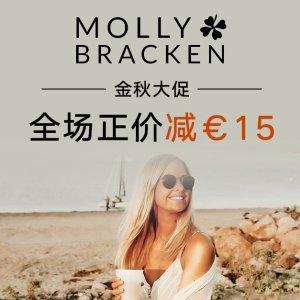 全场正价减€15Molly Bracken 金秋大促 法国小众森系美衣 收2020秋冬新款