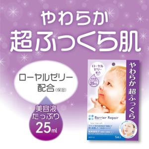 10盒直邮美国到手价$63.3曼丹 高浸透 保湿修护 婴儿肌 面膜 紫色款 5片装 特价