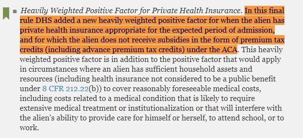 医疗补贴不属于公共负担