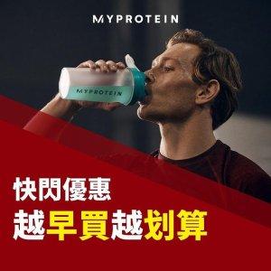 全场7折+免邮独家:Myprotein官网 春季特闪 助你有效增肌 人气营养品TOP榜单在等你