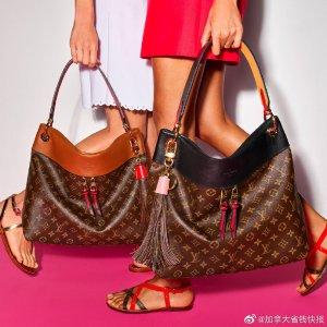 LV手拿包$735 凉鞋$82024S官网 LV、Moynat、Fendi 经典单品热卖 鞋履上新