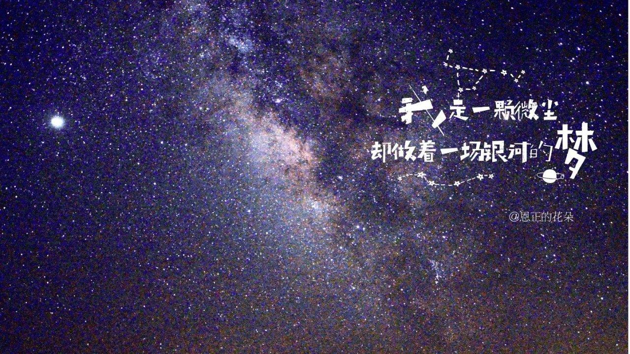 新手小白的银河拍摄心得