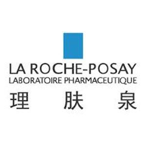 买3免1 B5修复霜€6收La Roche Posay理肤泉 法国本土药妆之光 敏感皮必备急救