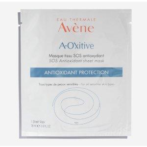 Avene抗氧化片装面膜一片