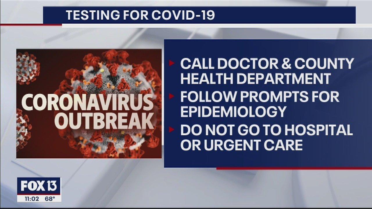 发现自己有新冠肺炎症状怎么办?各州求助信息汇总!