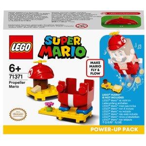 Lego螺旋桨马力欧增强包(71371)