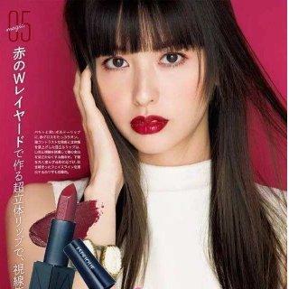 高端平价都有,入必败日韩好物日韩美妆护肤零食合集,在英国也能买到亚洲好物!