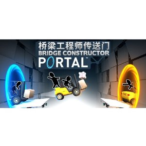 $9.99Bridge Constructor Portal on Steam