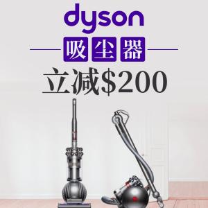 最高直降$200最后一天:Dyson 官网吸尘器热卖 $449.99收 Ball Animal 2 宠物版