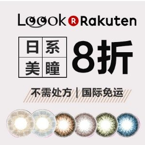 20% off Color Lens Sale @ LOOOK