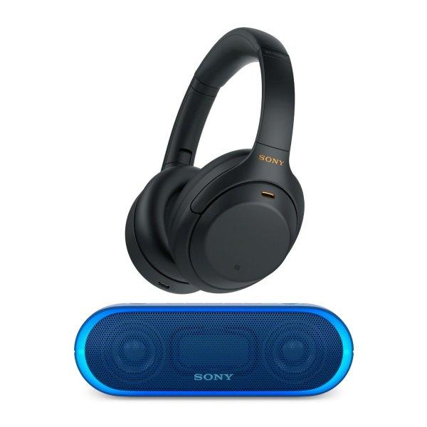 XM4 全新旗舰蓝牙降噪耳机 + XB20 蓝牙音箱套装