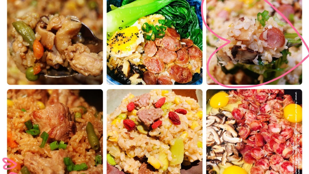 电饭煲美食合集   5款健康美味焖饭满足你的胃(厨房小白懒人福音)