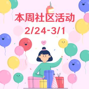 2/24-3/1,1314金币+限量T恤君君要过11周岁生日啦,给大家送福利