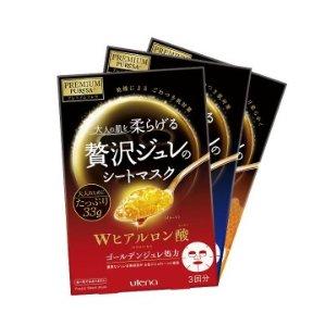 美妆特惠价¥99+包税utena 佑天兰 果冻面膜3盒装