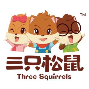 美国本地仓发货 满¥399包邮限今天:天猫美国双十二大促:三只松鼠¥168减¥20