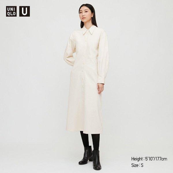 U系列长款衬衣裙