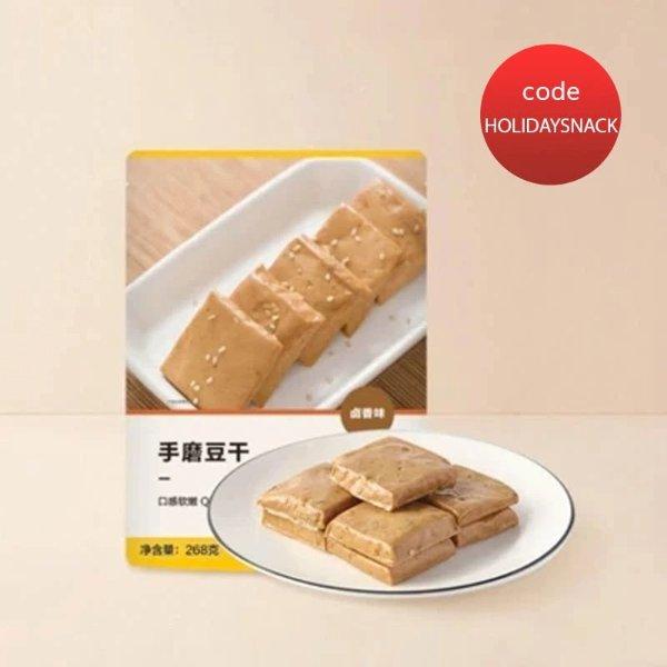 【中国直邮】手磨豆干 268克