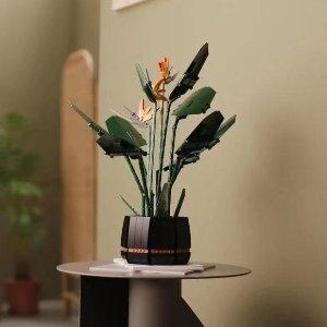 发售价€99.99 永不褪色的一抹绿Lego 乐高新品 10289天堂鸟 继网红花束又一植物力作!