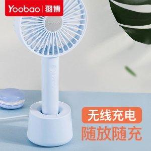羽博小风扇大风力手持便携外出带随身静音桌面台式【美国专用】