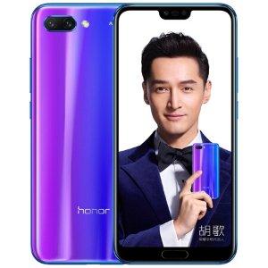 秒杀¥1899史低价:华为 荣耀10 智能手机 幻影蓝 6GB+64GB