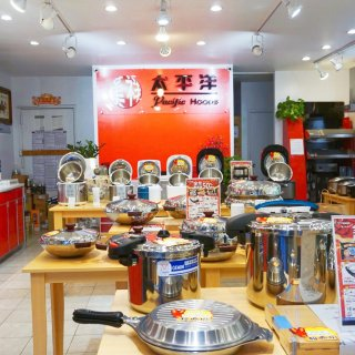 厨房无油烟的秘密 | 太平洋抽油烟机给您打造厨房美味生活