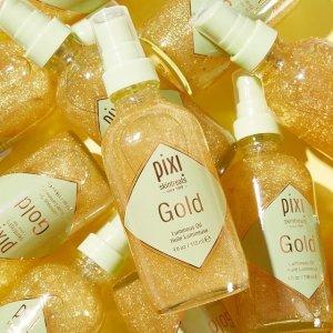 Pixi滋润肌肤,带来健康光泽黄金亮泽护肤油 118ml