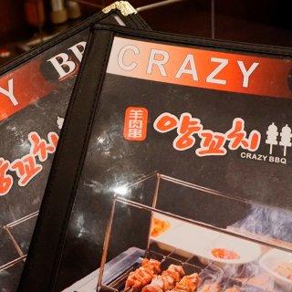 Crazy BBQ | 达拉斯真有这么好吃的烧烤店?快跟我一起来探店!