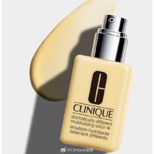 Clinique适合中干性肌肤 强效锁水、滋润保湿经典天才黄油  有油型