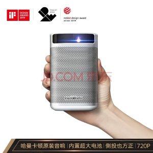 XGIMIPlay 投影仪家用 迷你投影机 便携户外 音乐投影(高清 内置大电池 哈曼卡顿音响)